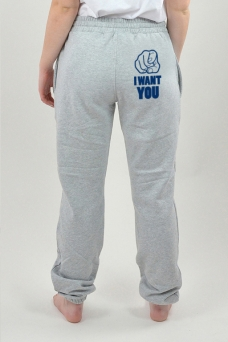 Sweatpants Grey, I Want You - 3000